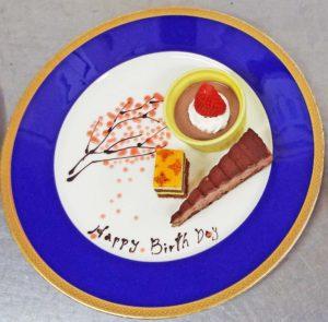誕生日プレート2
